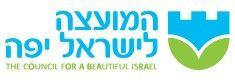 ישראל היפה בירוק